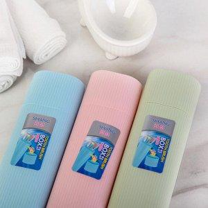 Футляр для зубной щётки и пасты, 19,5 см, цвет МИКС
