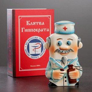 Штоф фарфоровый «Врач», 0.35 л, в упаковке книге