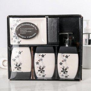 Набор аксессуаров для ванной комнаты «Грация», 4 предмета (дозатор 400 мл, мыльница, 2 стакана)