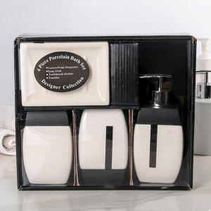 Набор аксессуаров для ванной комнаты «Гармония», 4 предмета (дозатор 400 мл, мыльница, 2 стакана)