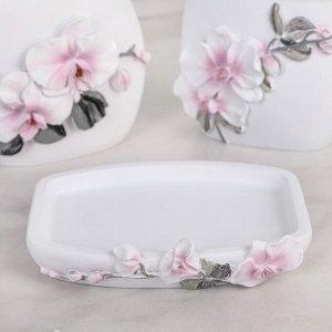 Набор аксессуаров для ванной комнаты «Орхидея», 3 предмета (дозатор 580 мл, мыльница, стакан)