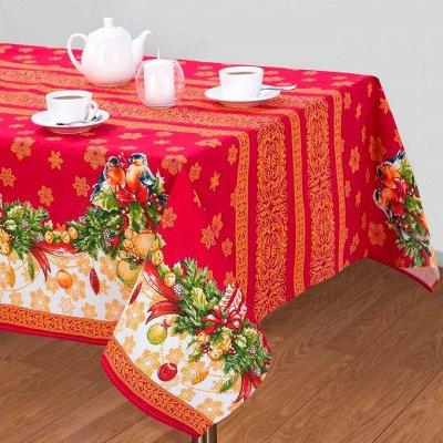 Распродажа новогодних скатертей! От 194 рублей!  — Новогодние скатерти — Клеенки и скатерти
