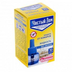 """Дополнительный флакон-жидкость от комаров """"Чистый дом"""", без запаха, 30 ночей"""
