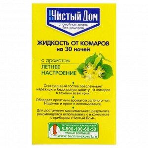 """Дополнительный флакон-жидкость от комаров """"Чистый дом"""", Летнее настроение, 30 ночей"""