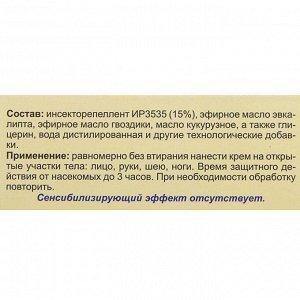 """Крем репеллентный от укусов комаров """"Дарики-Дарики"""", детский, 50 г"""