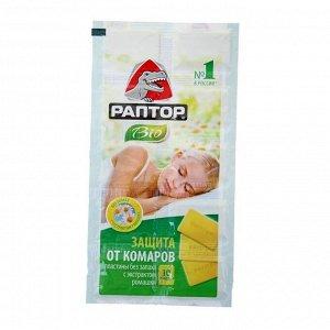 """Пластины от комаров """"Раптор BIO"""", с экстрактом ромашки, без запаха, 10 шт"""