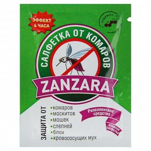 """Салфетка репеллентная от комаров """"Zanzara"""", упаковка, 10 шт"""
