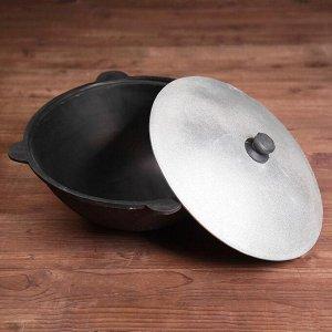 Казан чугунный, 8 л, плоское дно, алюминиевая крышка