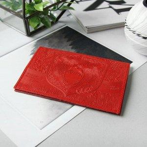 Обложка для паспорта , цвет красный