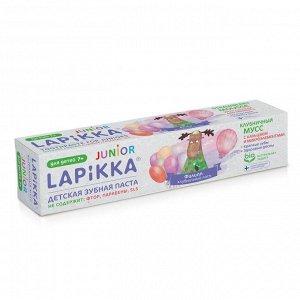 Клубничный мусс с кальцием и микроэлементами З/паста LAPIKKA Junior 74 гр (для тех быстро растет 7+)