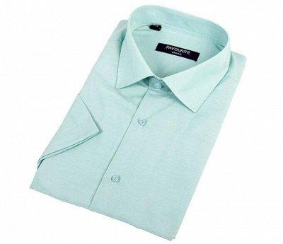 Отличные рубашки для мужчин, юношей, мальчиков!  — Сорочки с коротким рукавом — Короткий рукав