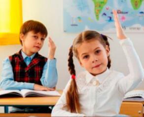 Детский мир: одежда, обувь, аксессуары, игрушки, творчество — Для школы: блузки, рубашки, водолазки, джемпера, юбки — Одежда