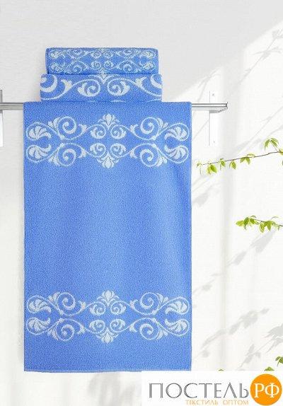 ОГОГО Какой Выбор Домашнего Текстиля-37 — Полотенца 1 — Полотенца