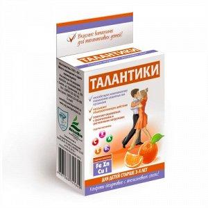 """""""Талантики"""" общеукрепляющие с апельсиновым соком (витамины группы В (В1, В2, РР, В5, В6, В7, ВС, В12), А, С, Е, D3, минералы – ж"""