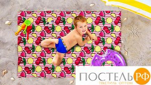 """ПППА037-13936 Пляжное покрывало """"Ягодный морс"""" полиэстер 100% 90*140 см БОПП пакет/пайка"""