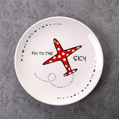 Шикарная керамическая посуда! Из Китая с любовью! Обновлен   — Яркая посуда с росписью и рисунком — Посуда