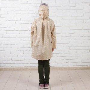Дождевик детский «Нежный горошек», размер S