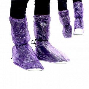 """Чехлы для обуви """"Непромокайка"""", длина стопы 30см, фиолетовые"""