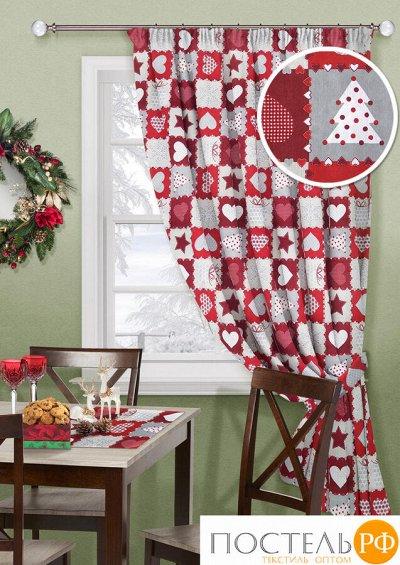 Новогодний текстиль для дома - Идеи для подарка. — Классические шторы — Шторы