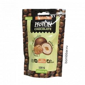 Фундук в шоколаде 120 гр