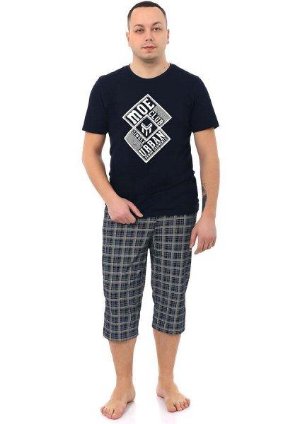 №192=✦™ДОМТРИК✦Качественный,не дорогой российский трикотаж◄╝ — Бриджи и брюки мужские — Спортивные штаны