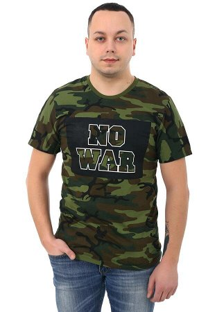 "Футболка мужская кулирка ""Милитари No War"""