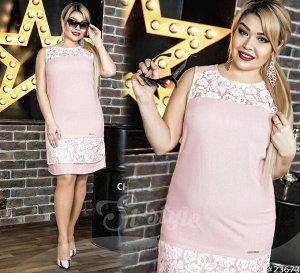 Платье 23673