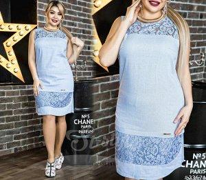 Платье 23671