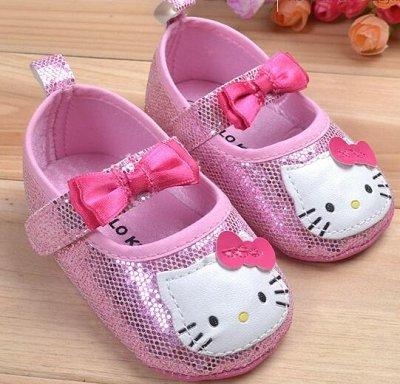 Детский мир: одежда, обувь, аксессуары, игрушки. Наличие! — Обувь для малышей (сандалики, ботиночки, пинетки)  — Пинетки