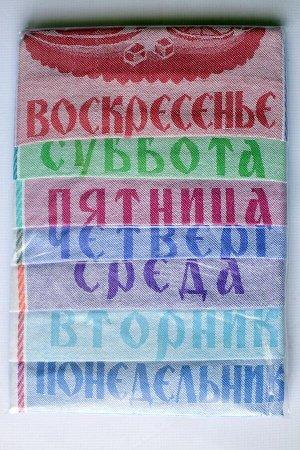 """Набор Полотенец """"Лён"""""""