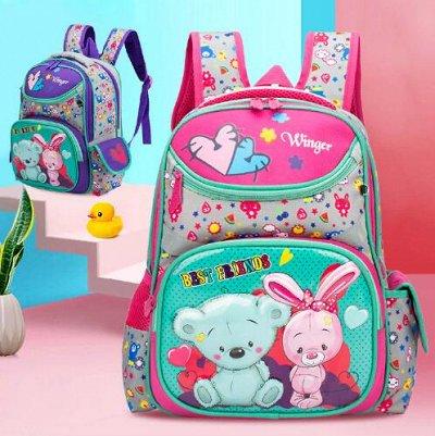 Школа! Ранцы! Готовимся в школу 2020! — Ранцы новинки! — Школьные рюкзаки