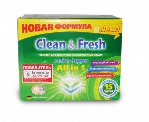 """Таблетки для ПММ """"Clean&Fresh"""" Allin1 (20гр) 14 штук"""