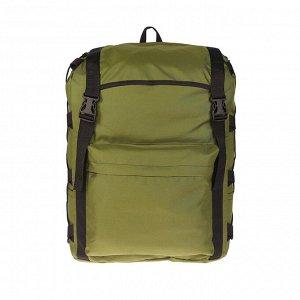 Рюкзак «Тип-1» 70 л, цвет микс