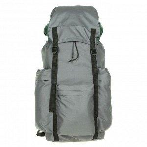 Рюкзак «Тип-17», 70 л, цвет микс