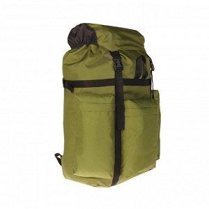 Рюкзак «Тип-13» 80 л, цвет микс