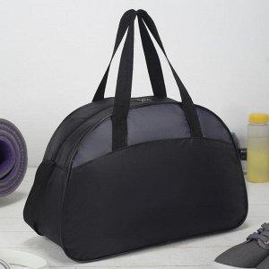 Сумка спортивная, отдел на молнии, наружный карман, длинный ремень, цвет чёрный/серый