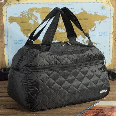 Галант-маркет! Огромный выбор для всей семьи — Дорожные сумки сумки без колёс - текстиль от 600 до 1500 р. — Дорожные сумки