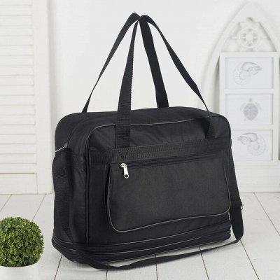 Сумки, рюкзаки, чемоданы на все случаи  — Хозяйственные сумки.Хозяйственные сумки из текстиля — Дорожные сумки