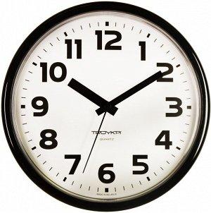 Часы настенные 91900945