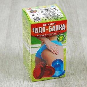 Массажёр антицеллюлитный «Чудо-банка», 2 шт, цвет МИКС
