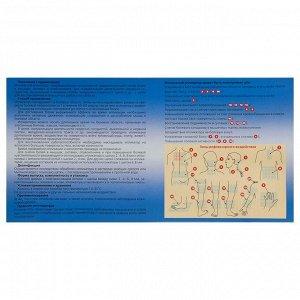 Аппликатор игольчатый «Воротник», 48 колючек, синий, 40х15 см