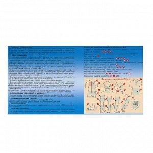 Аппликатор игольчатый «Большой коврик», 242 колючки, синий, 41х60 см