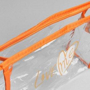 Набор косметичек 2 в 1, отдел на молнии, цвет оранжевый