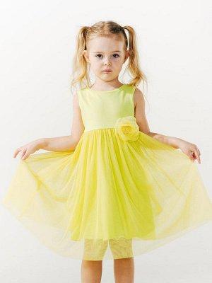 Желто-салатовый Сарафан для девочек