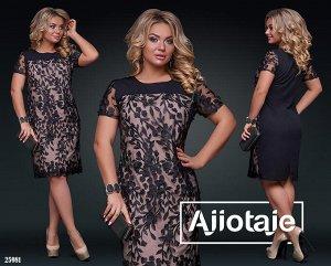 Платье - 25981