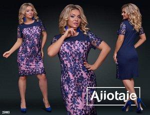 Платье - 25983