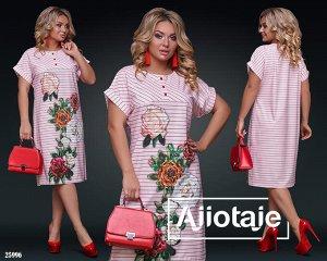 Платье - 25996