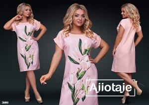 Платье - 26001