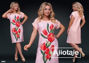 Платье - 26002