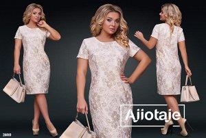 Платье - 26010